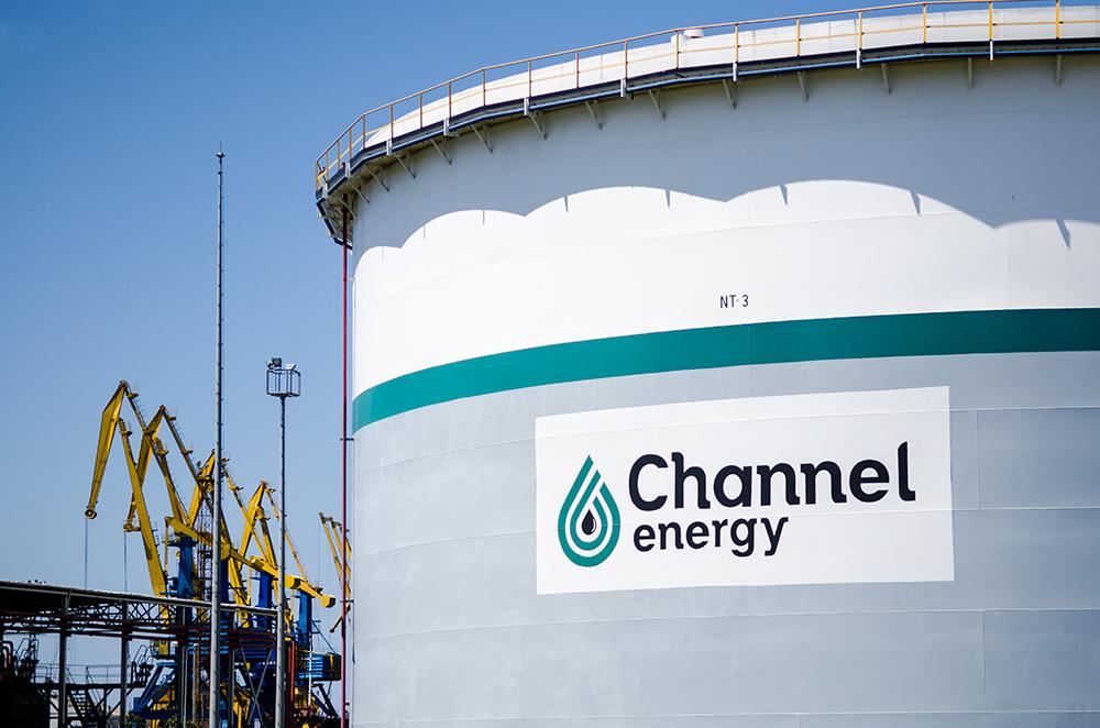 JSC Channel Energy Poti Port