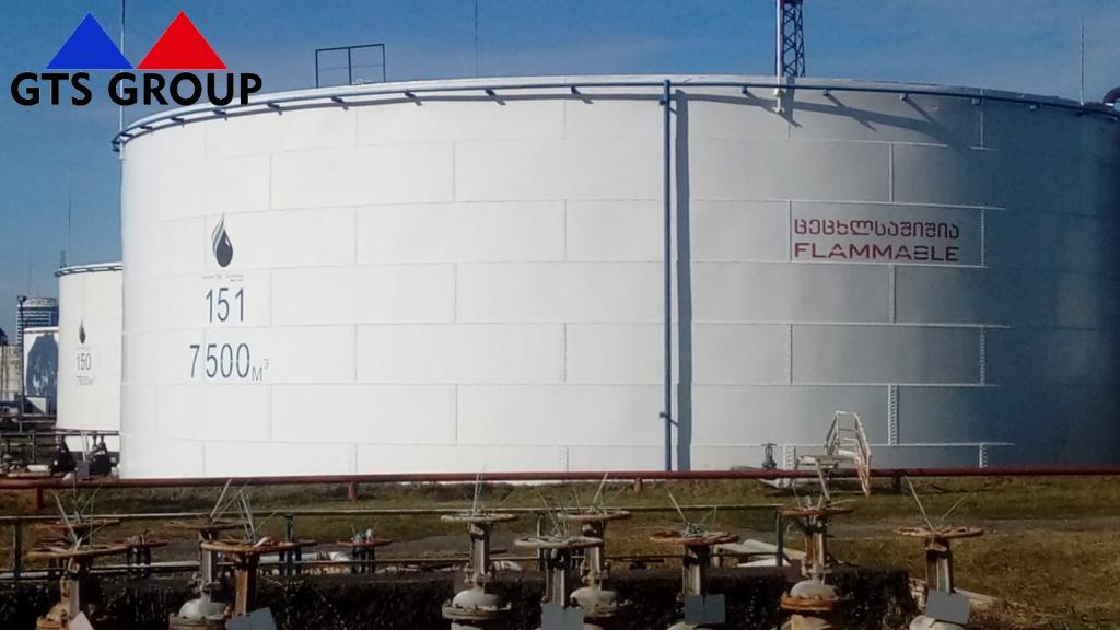 ნავთობ ბაზა